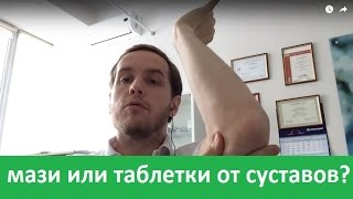 видео Амелотекс