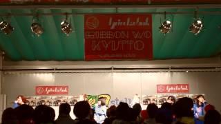 2012-12/24@大宮ステラタウン lyrical schoolリリースツアー最終日.