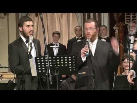 26.FKZ_Cantors Concert_Yerushalayim Shel Zahav