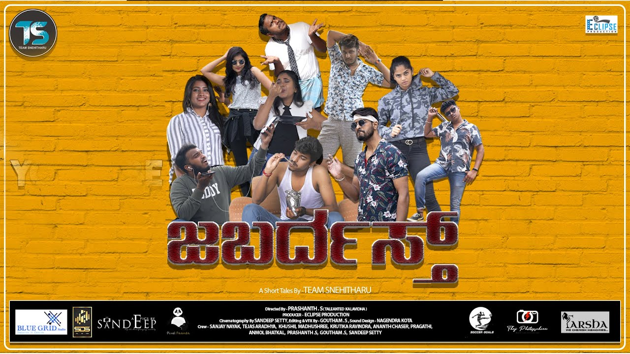 Download JABARDASTH / KANNADA SHORT TALES / TEAM SNEHITHARU