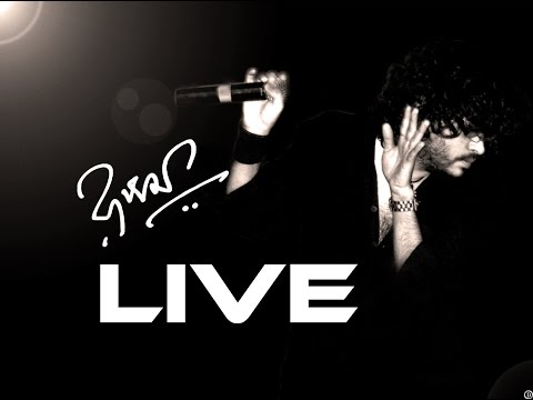 Rupam Islam Live Stream  | Experimental...