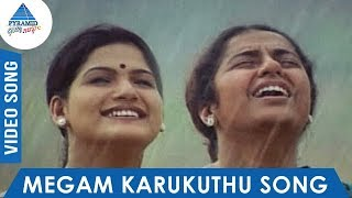 Megam Karukuthu Video Song | Eera Nilam Movie | Manoj Bharathiraja | Nanditha | Ranjith |Sirpy