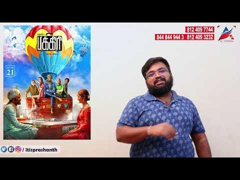 Pakkiri review by Prashanth