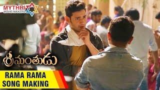 Rama Rama Song Making  Srimanthudu Movie  Mahesh Babu  Shruti Haasan  Koratala Siva