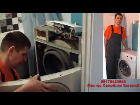 Как вытащить косточку от лифчика из стиральной машины