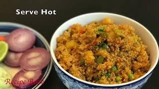 Healthy Lunch/Dinner Recipe with very less oil | Weightloss Recipe | Quinoa Pulao | Quinoa Recipes