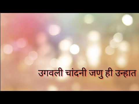 Marathi Hit Song | Aawaj Vadhav Dj Song | Whatsapp Status Lyrics Video
