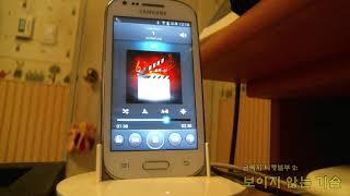 삼성 갤럭시 플레이어 YP-GI2 8GB 음악 재생 시…