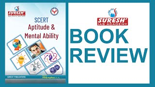 TNPSC | Book Review | SCERT | Aptitute & Mental Ability | Suresh IAS Academy