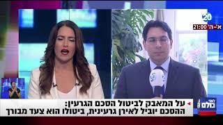 לפני כולם - השגריר דנון: כל השגרירויות צריכות לעבור לירושלים