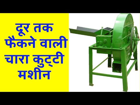 Blower model 3HP chaff cutter/ kutti machine/ Toka call +91-94645-07310