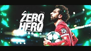 Mohamed Salah ● From Zero To Hero (من صفر إلى بطل)  ● The Story | HD