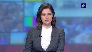 عباس يؤكد رفض السلطة تسلم أية أموال منقوصة من الاحتلال - (20-2-2019)