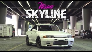 Downshift: Nissan Skyline GTR R32 4K Ultra HD