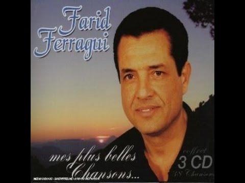 FERRAGUI GRATUITEMENT GRATUIT MP3 FARID MUSIC TÉLÉCHARGER