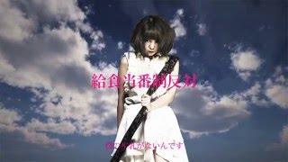 大森靖子 New Album TOKYO BLACK HOLE 全曲トレーラー