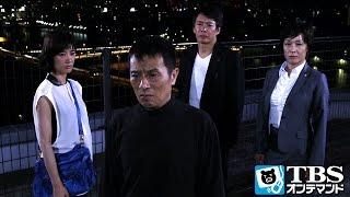 ある日の早朝、カレーショップが強盗に襲われ売上金数十万円が奪われた。...