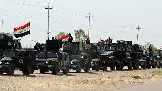 أخبار عربية - مكافحة الارهاب يعلن تحرير ناحية برطلة بالكامل