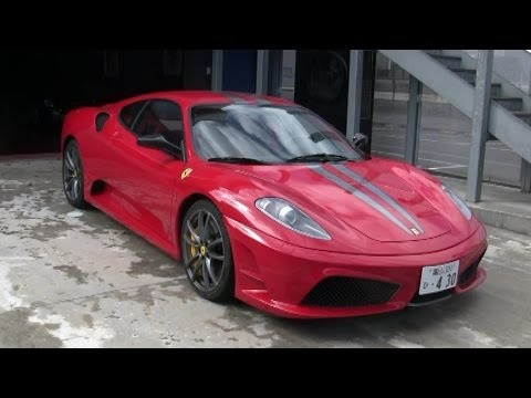 フェラーリ 430スクーデリアの紹介です。かっこいいですねー!!! It is an introduction of 430 Ferrari Scuderia. Cool ferrari430 scuderia 96TV 車.動画全...