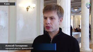 Гончаренко прокомментировал скандальный фильм