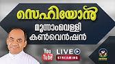 Pandimelam Full MP3 320Kbps - YouTube