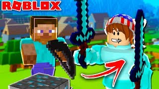 MINECRAFT BED WARS IN ROBLOX!! (SPAWN WARS)