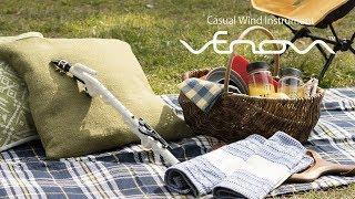Venova - もっと気軽に、もっと自由に、音楽を遊ぼう!