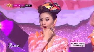 Repeat youtube video [Comeback Stage] ORANGE CARAMEL - Catallena, 오렌지캬라멜 - 까탈레나, Show Music core 20140315