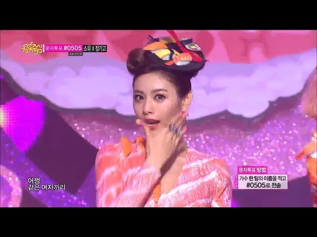 [Comeback Stage] ORANGE CARAMEL - Catallena, 오렌지캬라멜 - 까탈레나, Show Music core 20140315