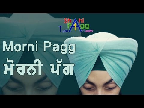 Morni Pagg | | with whole detail | (contact us:- 9803862208)