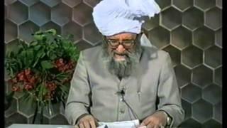 Urdu Dars Malfoozat #236, So Said Hazrat Mirza Ghulam Ahmad Qadiani(as), Islam Ahmadiyya