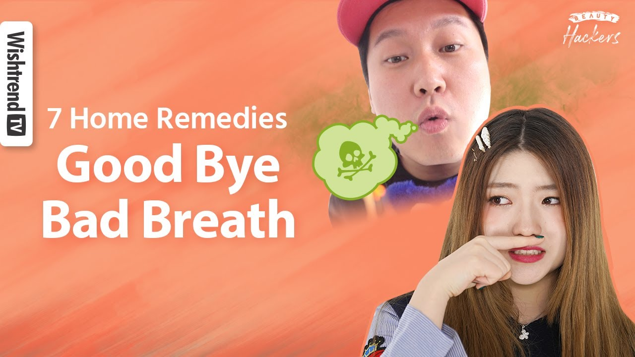 When Your Friend Has Bad Breath Check If You Have Bad Breath 7hacks To Get Rid Of Bad Breath Youtube
