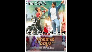 2019 New | Seetharaama Kalyana movie download Hd | Tech Hacks VD