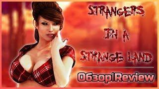 Скачать Strangers In A Strange Land Обзор Не встал