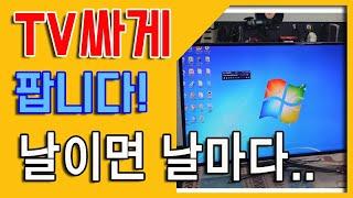 삼성 LG LED TV 팔아요 32인치 10만원, 40…