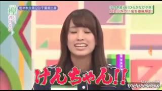 欅坂46 佐々木久美 佐々木久美けんちゃん! 乃木坂46.