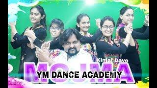 Kinjal Dave | MojMa | Ghate To Zindagi Ghate | Yogesh Mittal | Ym Multimedia