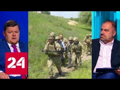 Украина вновь сорвала разведение войск в Донбассе: мнение экспертов - Россия 24
