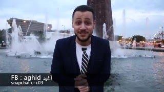 """ماعلاقة """"السورية"""" بتونس؟ (فيديو)"""