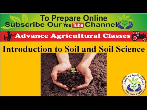 Introduction to Soil and Soil Science part - 1 (Hindi/English) Agricultural Field Officer IBPS