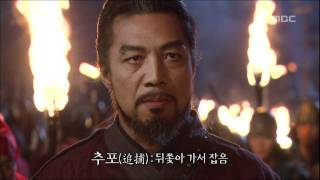 Video The Great Queen Seondeok, 47회, EP47, #01 download MP3, 3GP, MP4, WEBM, AVI, FLV November 2018