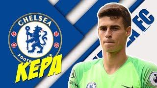 Download Video Kepa Arrizabalaga - 2018/2019 - Chelsea FC - Crazy saves - HD MP3 3GP MP4