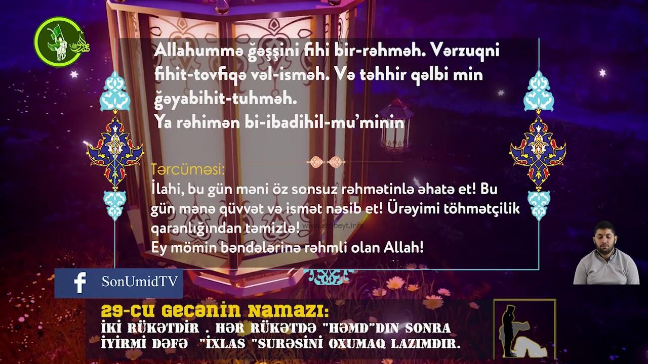 Mübarək #Ramazan2020 ayının 29-cu gününün – #DUASI Hacı Rahib