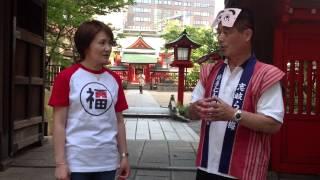 使うてみんしゃい博多弁 第8回 福岡チャンネルでは福岡市や市長の動きを...