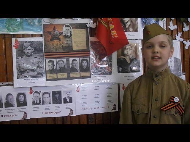 Изображение предпросмотра прочтения – МаксимМаношкин читает произведение «Рассказ ветерана» В.А.Степанова