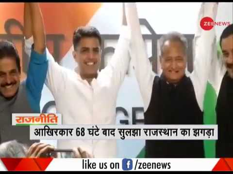 Ashok Gehlot named Rajasthan's next Chief Minister, Sachin Pilot to be Deputy CM