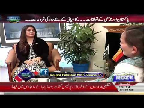 Interview of  Dr. Almut Besold Resident Representative FNF Pakistan on  Roze TV Insight Pakistan