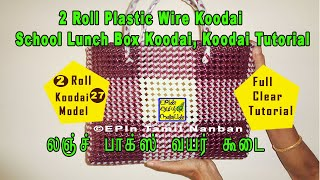 #EPIn 158 - 2 Roll Wire Koodai , Basket, School lunch box bag Full clear tutorial with Measurement