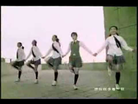 Cyndi Wang 王心凌 - Ai Ni 愛你
