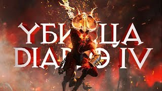 Это убийца ДИАБЛО 4 ?!  Стрим обзор Warhammer: Chaosbane